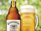 Mit Grevensteiner Ur-Radler wird's bierig-erfrischend